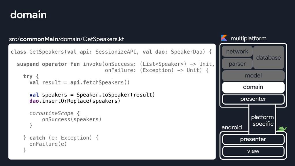 domain class GetSpeakers(val api: SessionizeAPI...