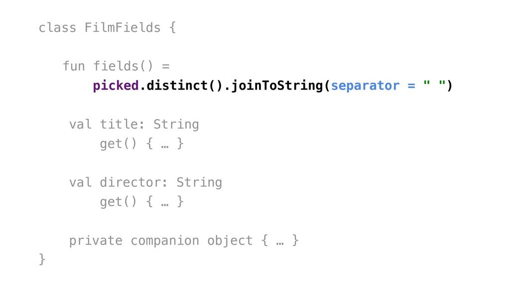 class FilmFields { fun fields() = picked.distin...