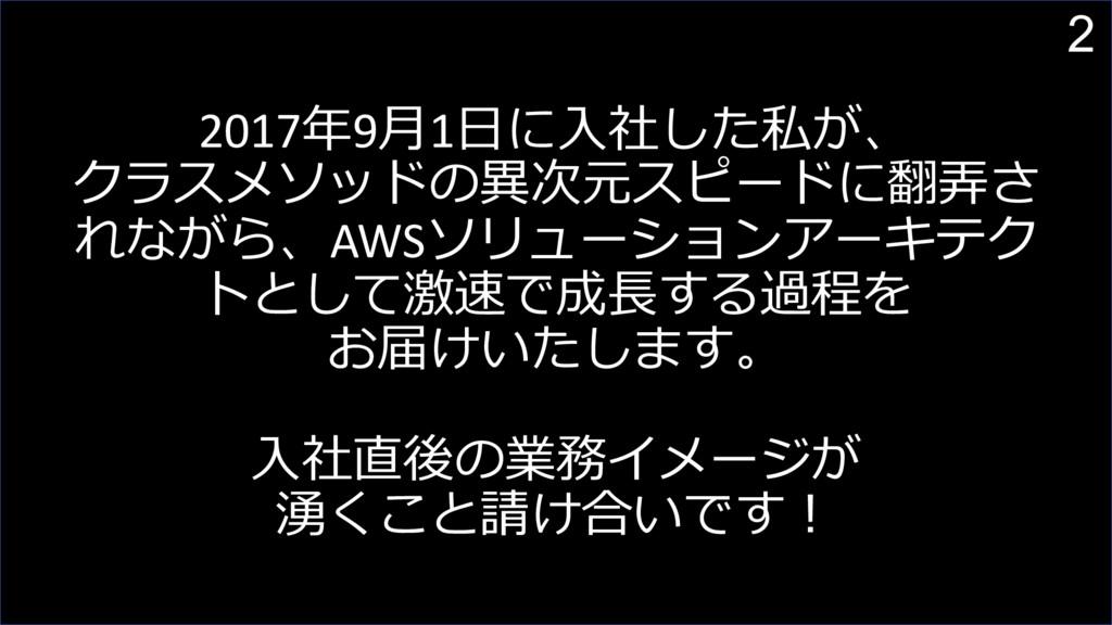 """2 2017/941.52= +!(""""#&B:9!'&DF AW..."""