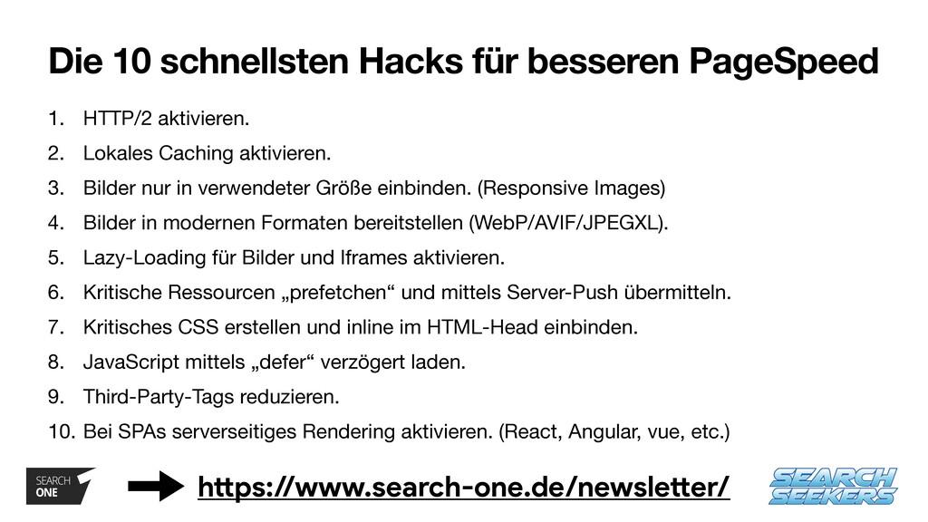 Die 10 schnellsten Hacks für besseren PageSpeed...