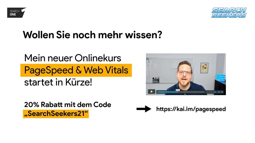 Mein neuer Onlinekurs PageSpeed & Web Vitals st...