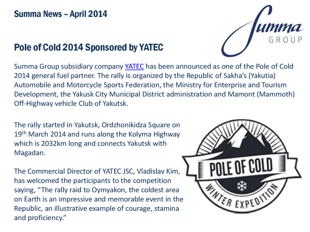 Pole of Cold 2014 Sponsored by YATEC Summa Grou...