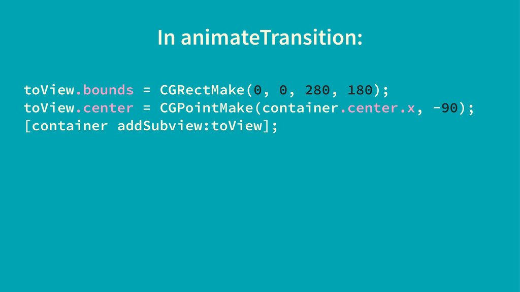 In animateTransition: toView.bounds = CGRectMak...