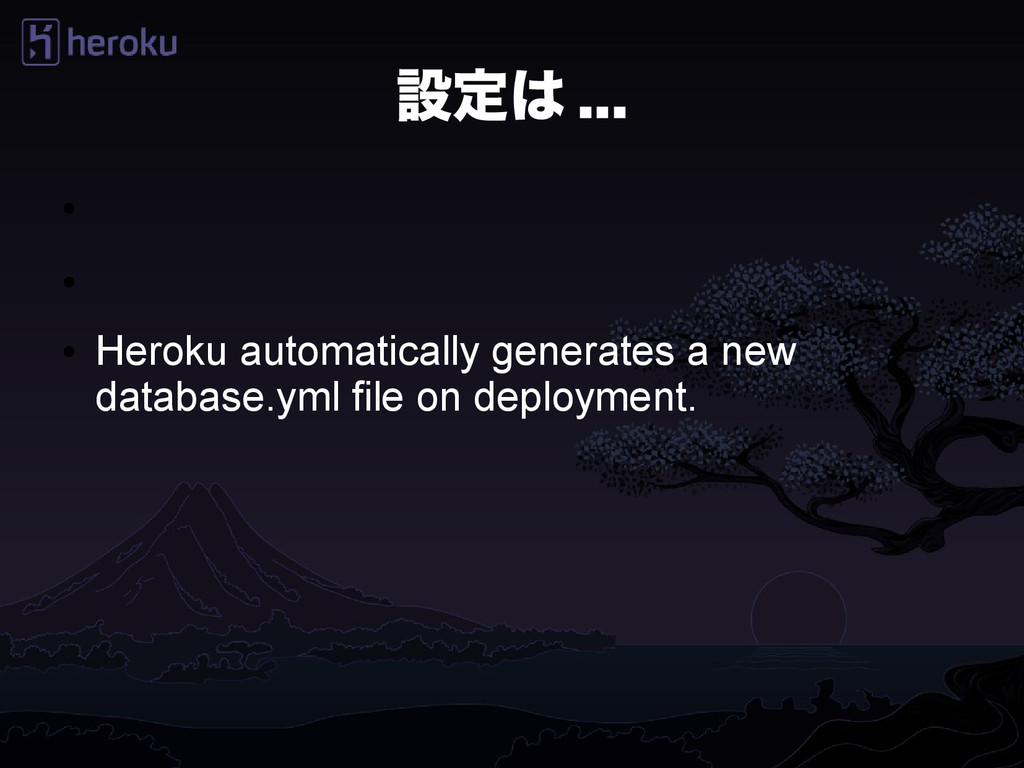 設定は ... ● ● ● Heroku automatically generates a ...