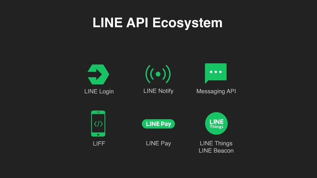 LINE Login LINE Notify Messaging API LIFF LINE ...