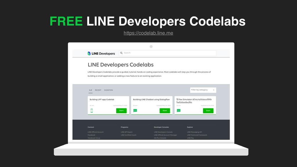 FREE LINE Developers Codelabs https://codelab.l...