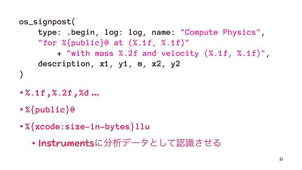 "os_signpost( type: .begin, log: log, name: ""Com..."