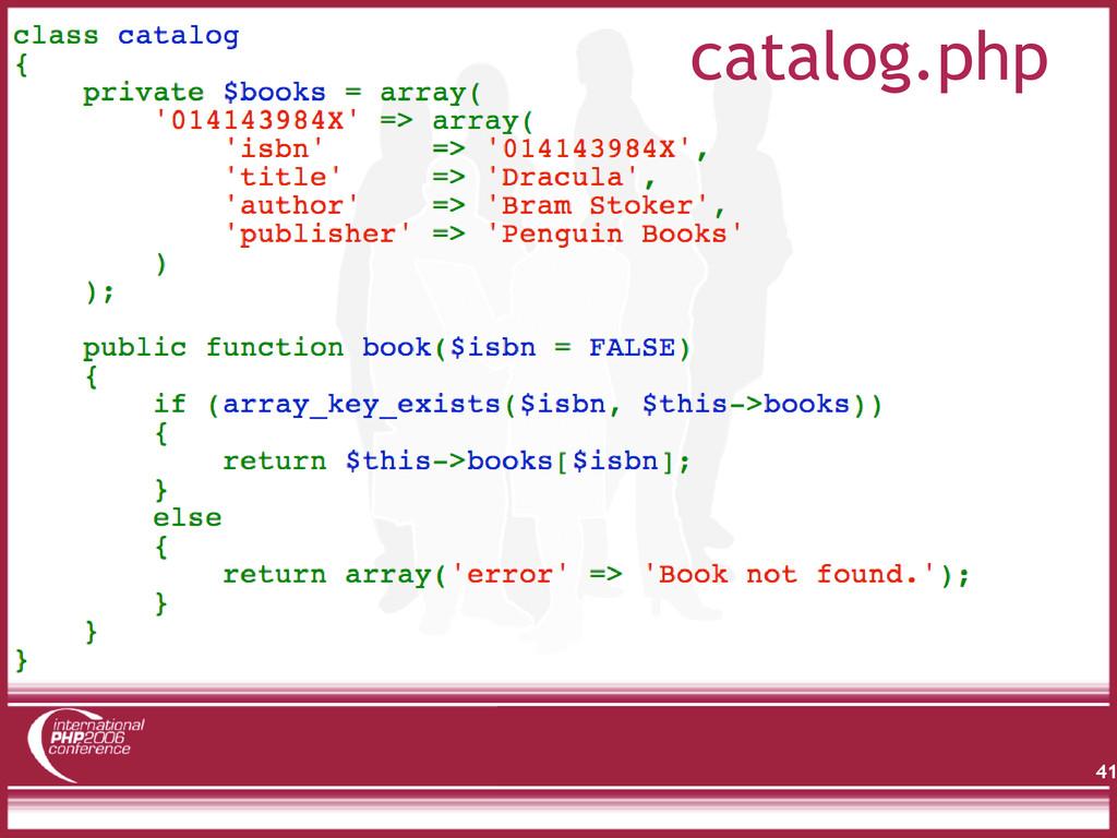 41 catalog.php