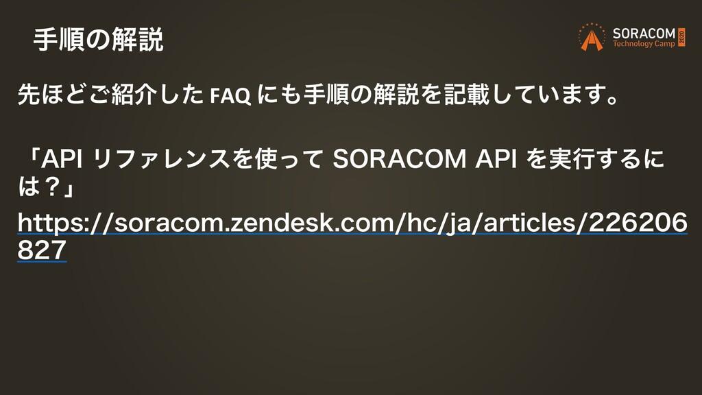 """खॱͷղઆ ઌ΄Ͳ͝հͨ͠ FAQ ʹखॱͷղઆΛهࡌ͍ͯ͠·͢ɻ ʮ""""1*ϦϑΝϨϯε..."""