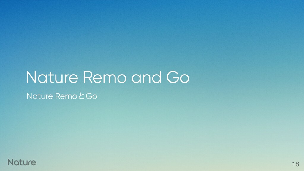 Nature RemoͱGo Nature Remo and Go 18