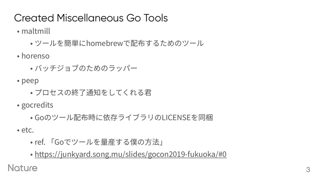 3 Created Miscellaneous Go Tools • maltmill • ツ...