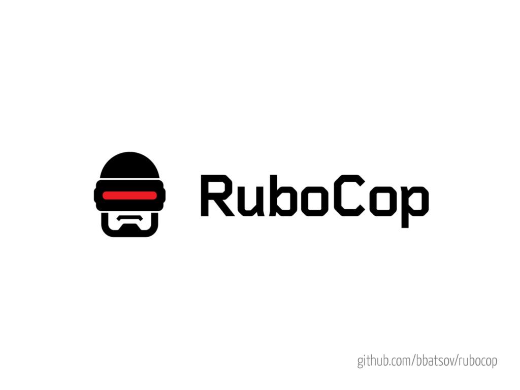 github.com/bbatsov/rubocop