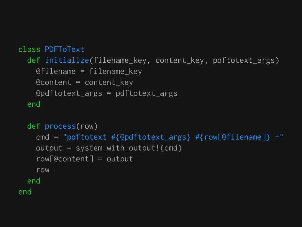 class PDFToText def initialize(filename_key, co...