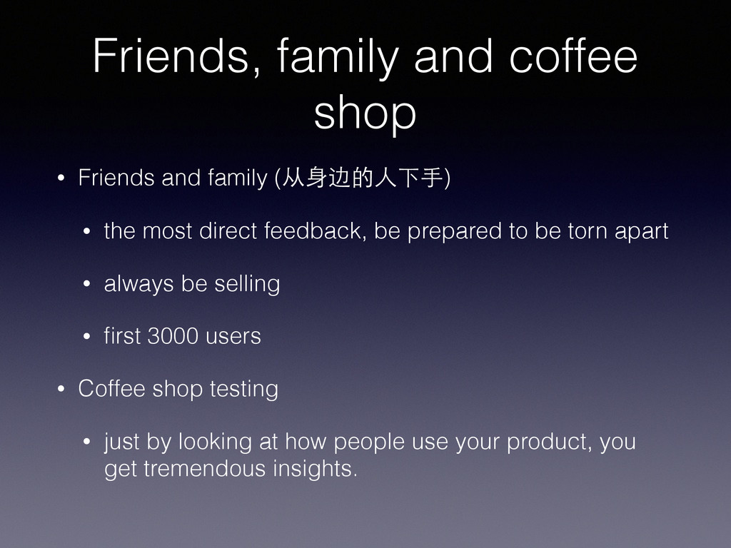 Friends, family and coffee shop • Friends and f...