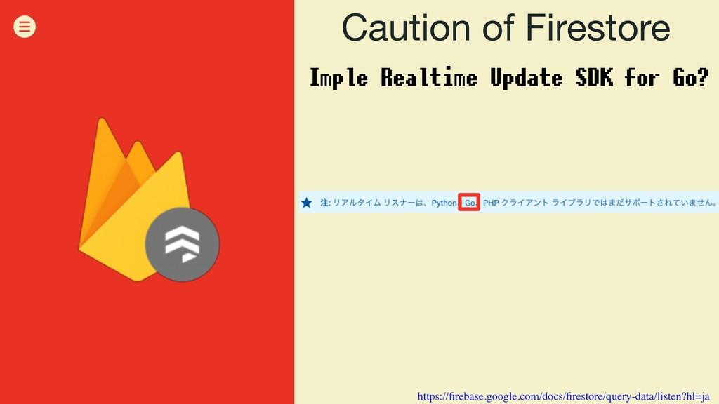 Imple Realtime Update SDK for Go? https://fireba...