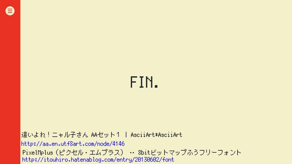 FIN. PixelMplus(ピクセル・エムプラス) ‥ 8bitビットマップふうフリーフォ...