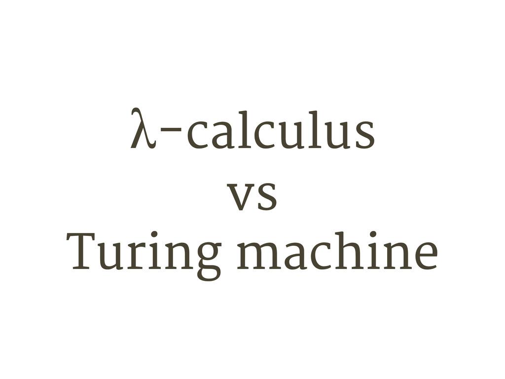 λ-calculus vs Turing machine
