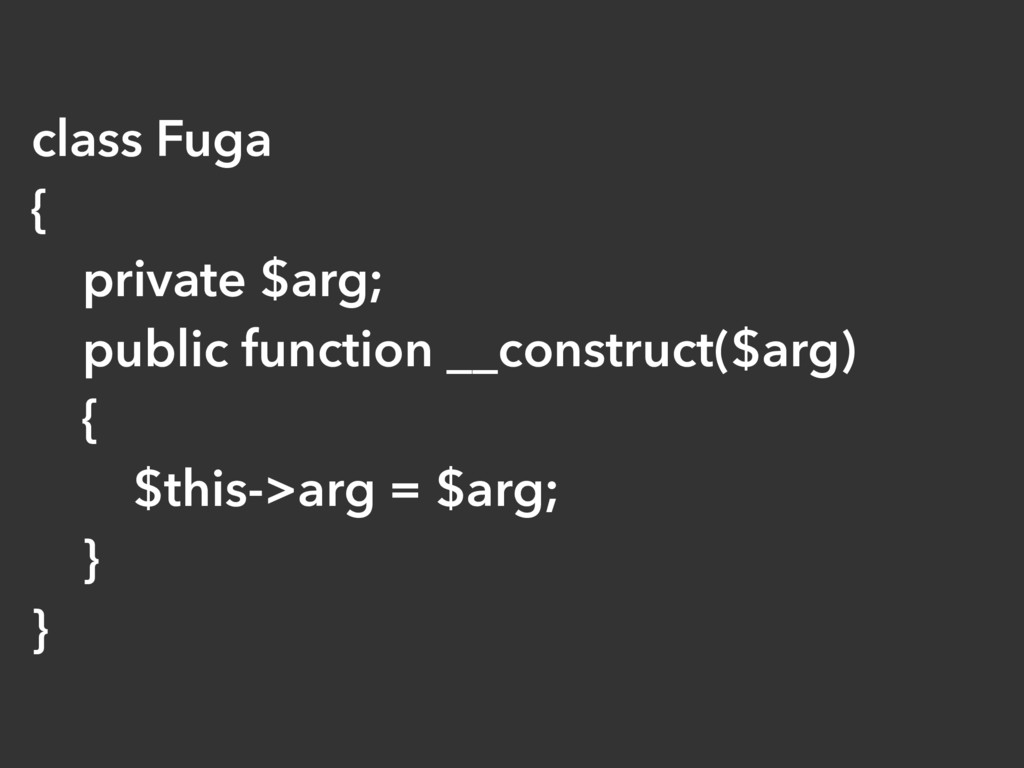 class Fuga { private $arg; public function __co...