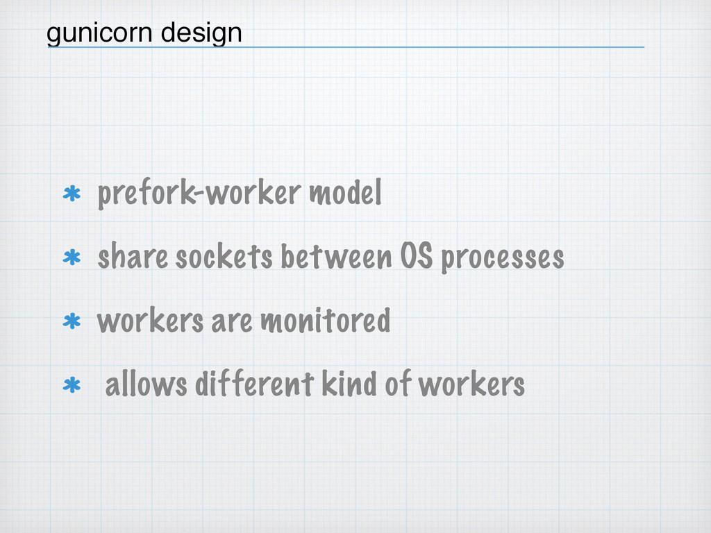 prefork-worker model share sockets between OS p...
