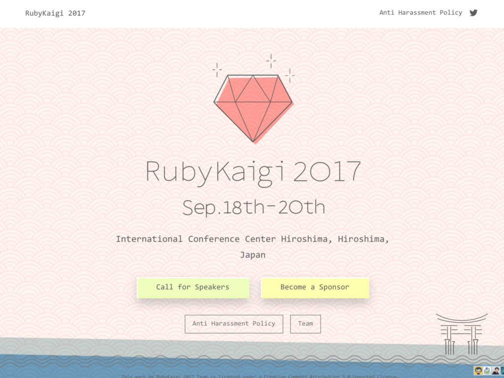 RubyKaigi 2017 ͳ͔ͥౡ։࠵!