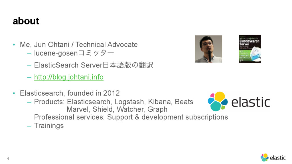 about • Me, Jun Ohtani / Technical Advocate ‒ l...