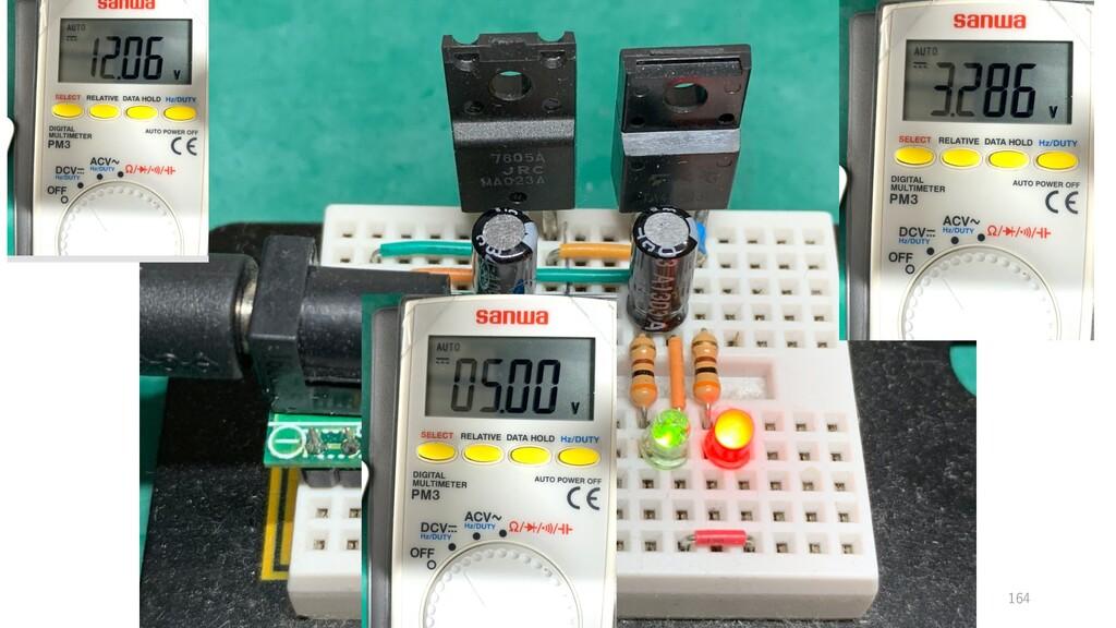 実演? 電⼦⼯作のための電⼦回路基礎講座-fumi 164