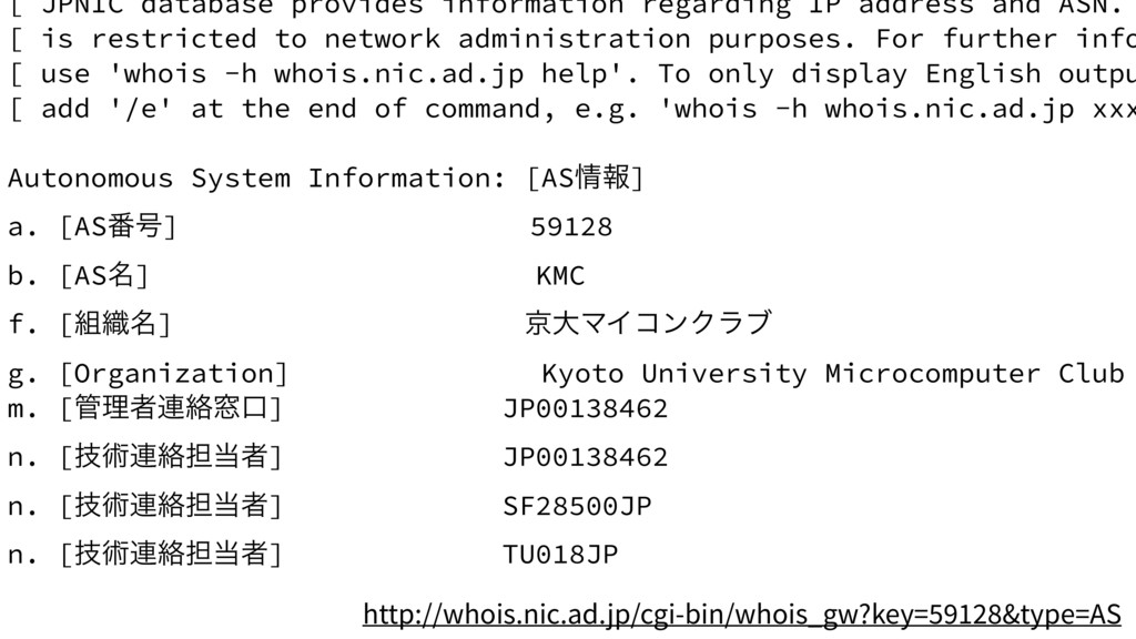 http://whois.nic.ad.jp/cgi-bin/whois_gw?key=591...