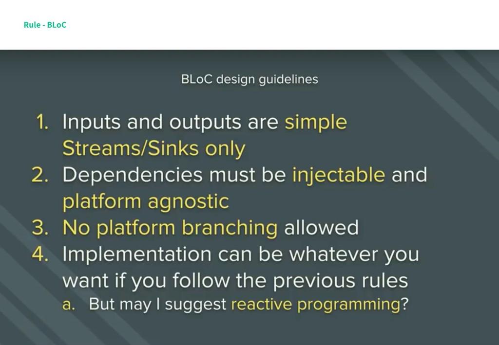 Business Logic Component Rule - BLoC 로직(서비스)이 담...