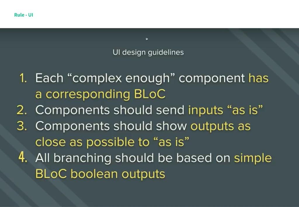 Business Logic Component Rule - UI 로직(서비스)이 담긴 ...