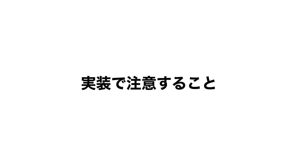 Ұؾʹىಈ͠ͳ͍ 1msֻ͔͔͠Βͳ͍ϦΫΤετΛ1ඵ͝ͱʹ࣮ߦ͢ΔγφϦΦΛ × 1000ฒ...
