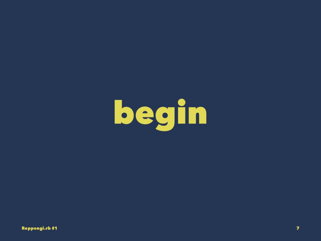 begin Roppongi.rb #1 7