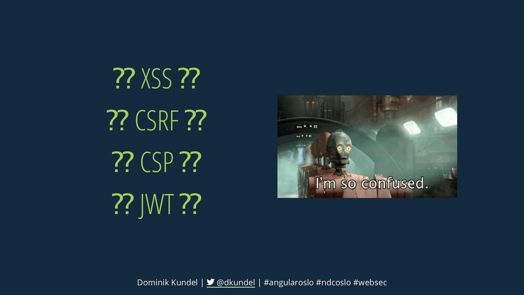 ⁇ XSS ⁇ ⁇ CSRF ⁇ ⁇ CSP ⁇ ⁇ JWT ⁇ Dominik Kundel...