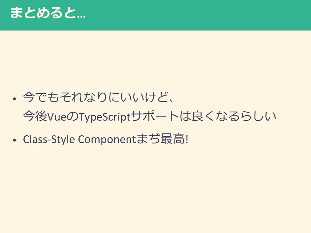 … •    VueTypeScript...