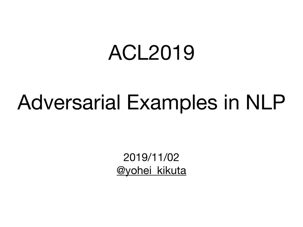 ACL2019  Adversarial Examples in NLP 2019/11/02...