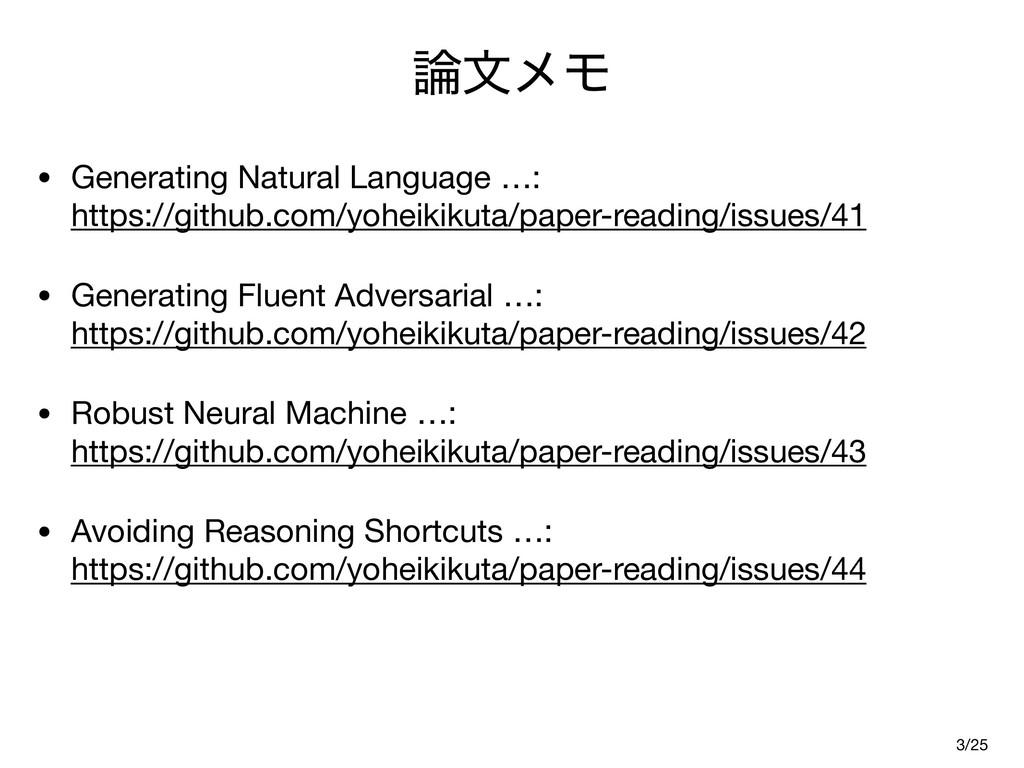 จϝϞ • Generating Natural Language …: https://...