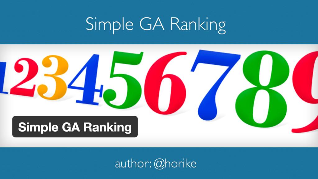 Simple GA Ranking author: @horike