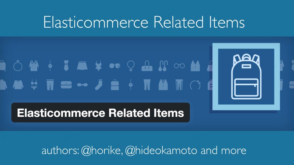 Elasticommerce Related Items authors: @horike, ...