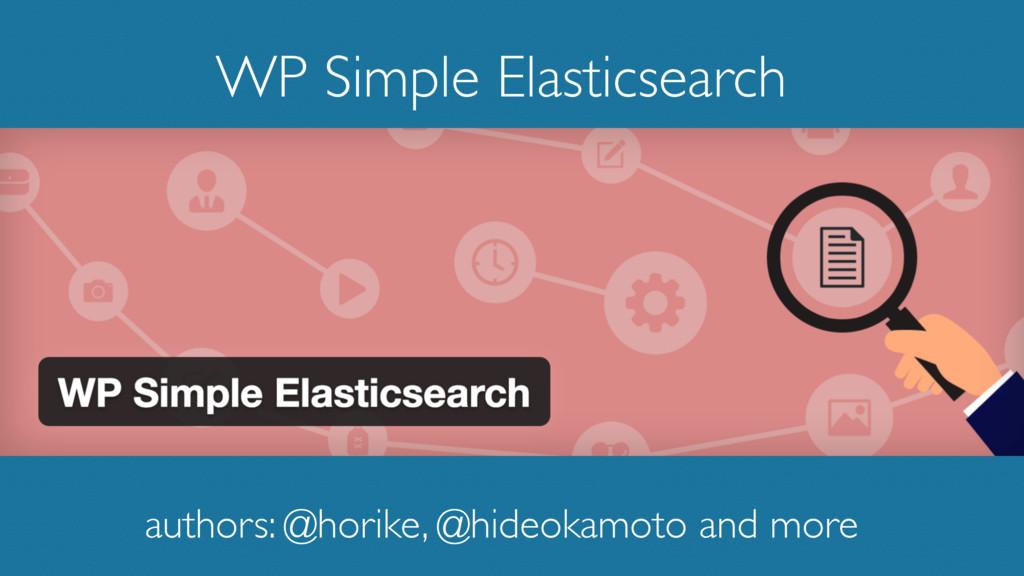 WP Simple Elasticsearch authors: @horike, @hide...