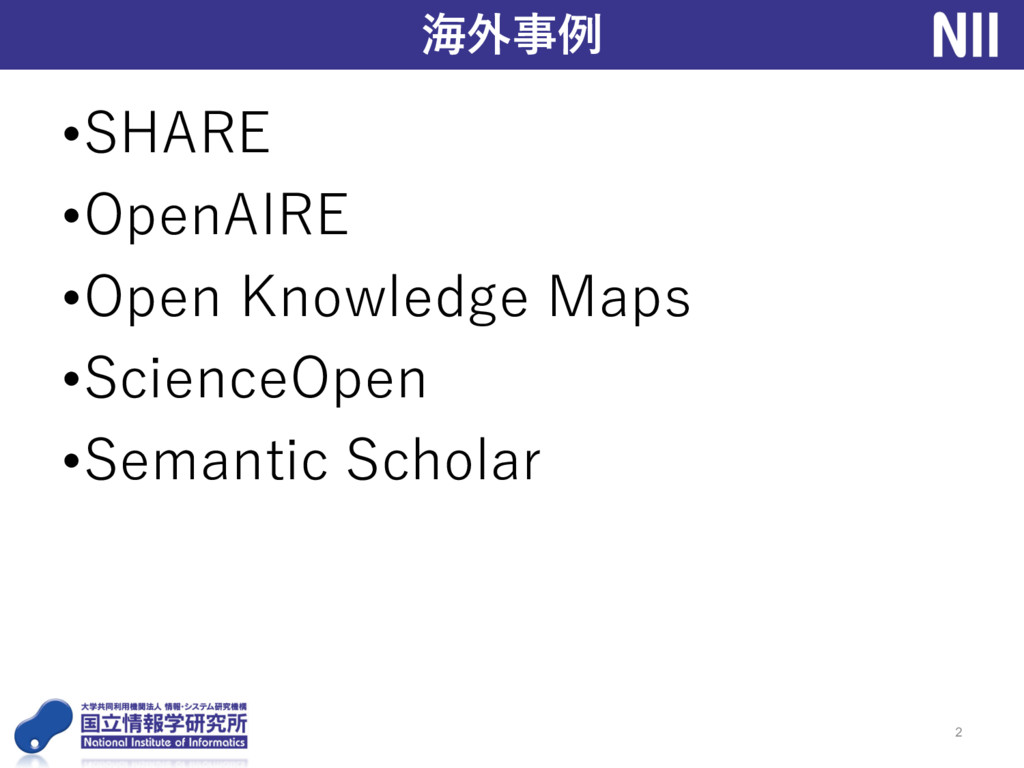 •SHARE •OpenAIRE •Open Knowledge Maps •ScienceO...