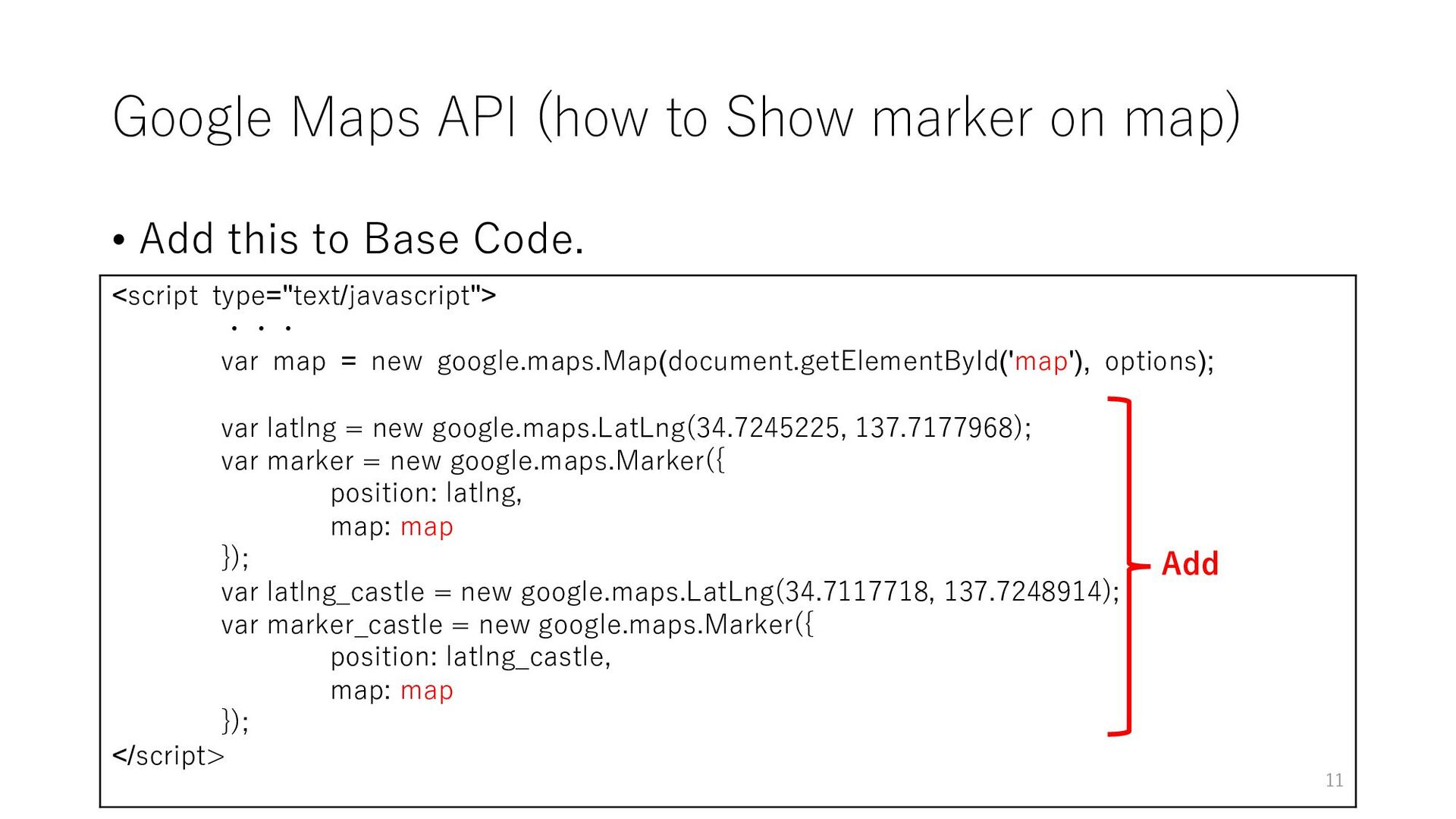 Google Maps API (how to Show marker on map) • A...
