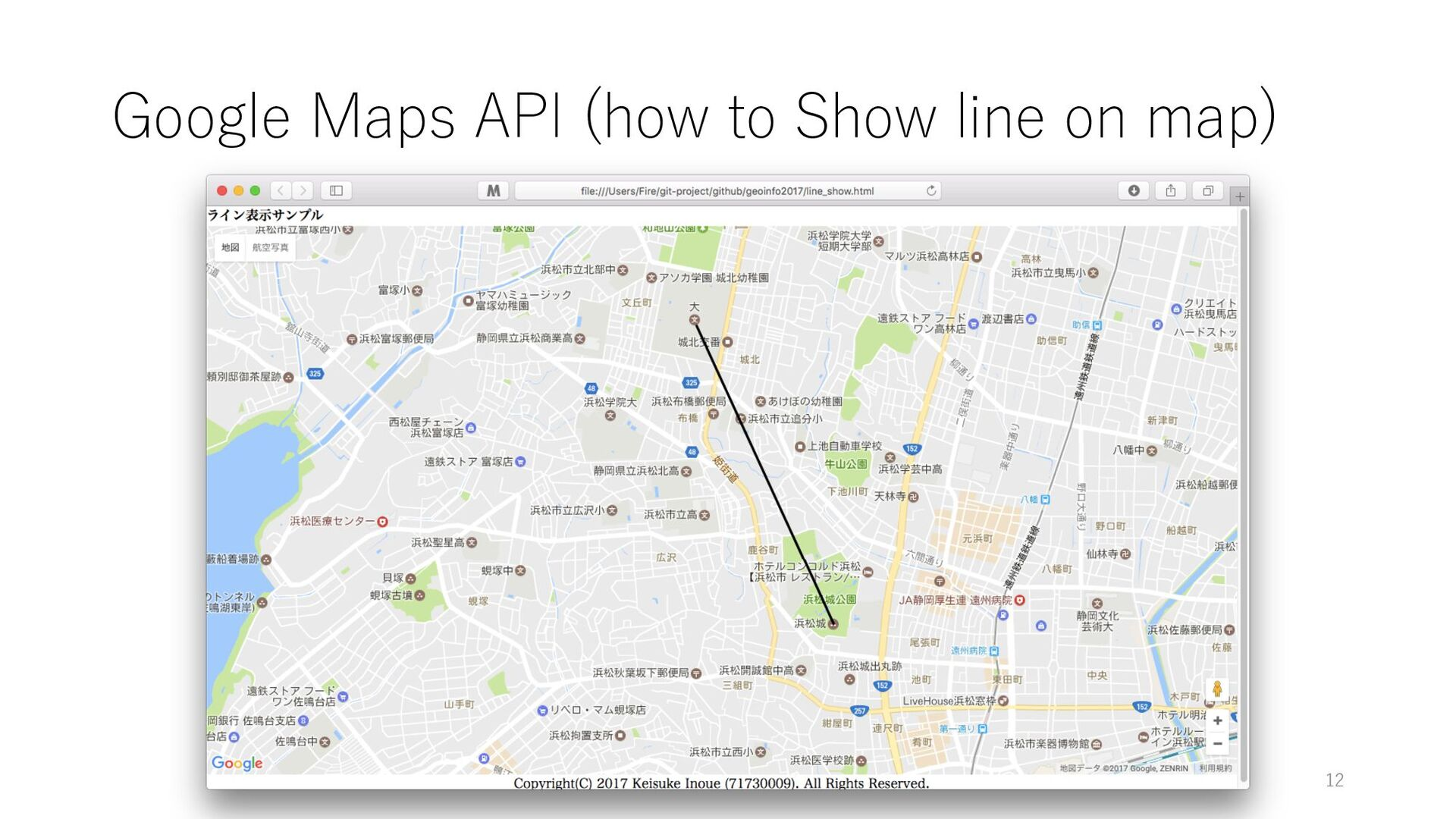 Google Maps API (how to Show line on map) 12
