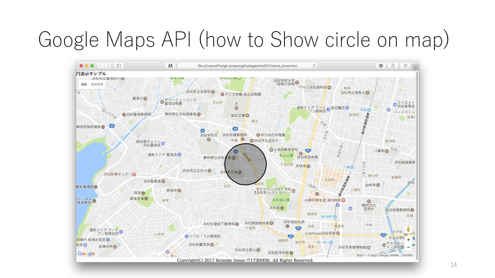 Google Maps API (how to Show circle on map) 14