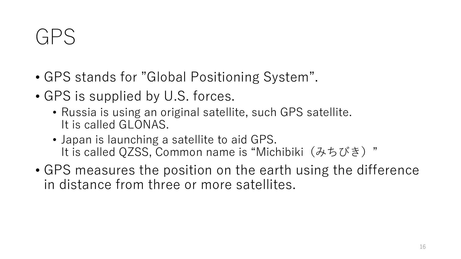 "GPS • GPS stands for ""Global Positioning System..."