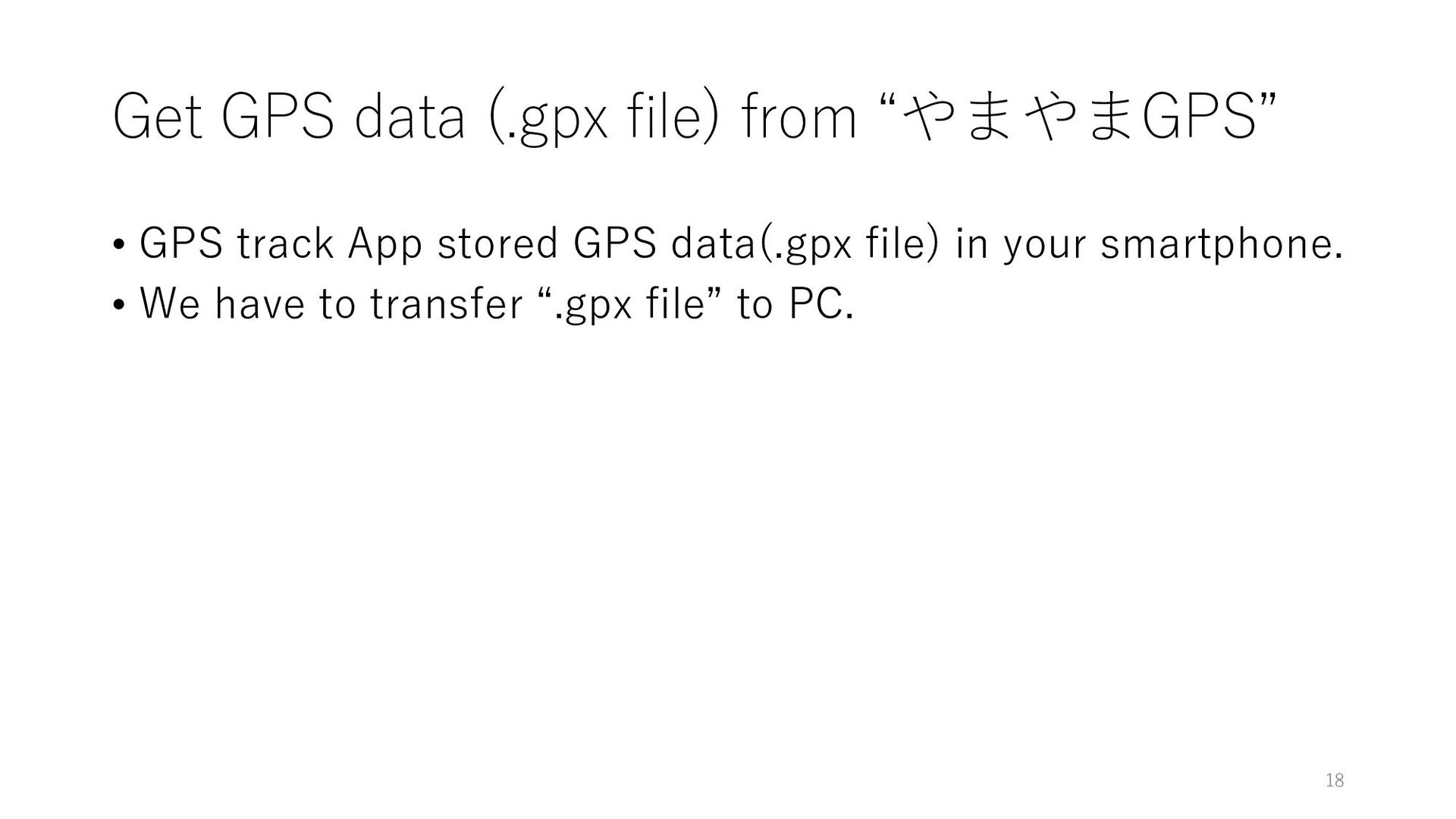 "Get GPS data (.gpx file) from ""やまやまGPS"" • GPS t..."