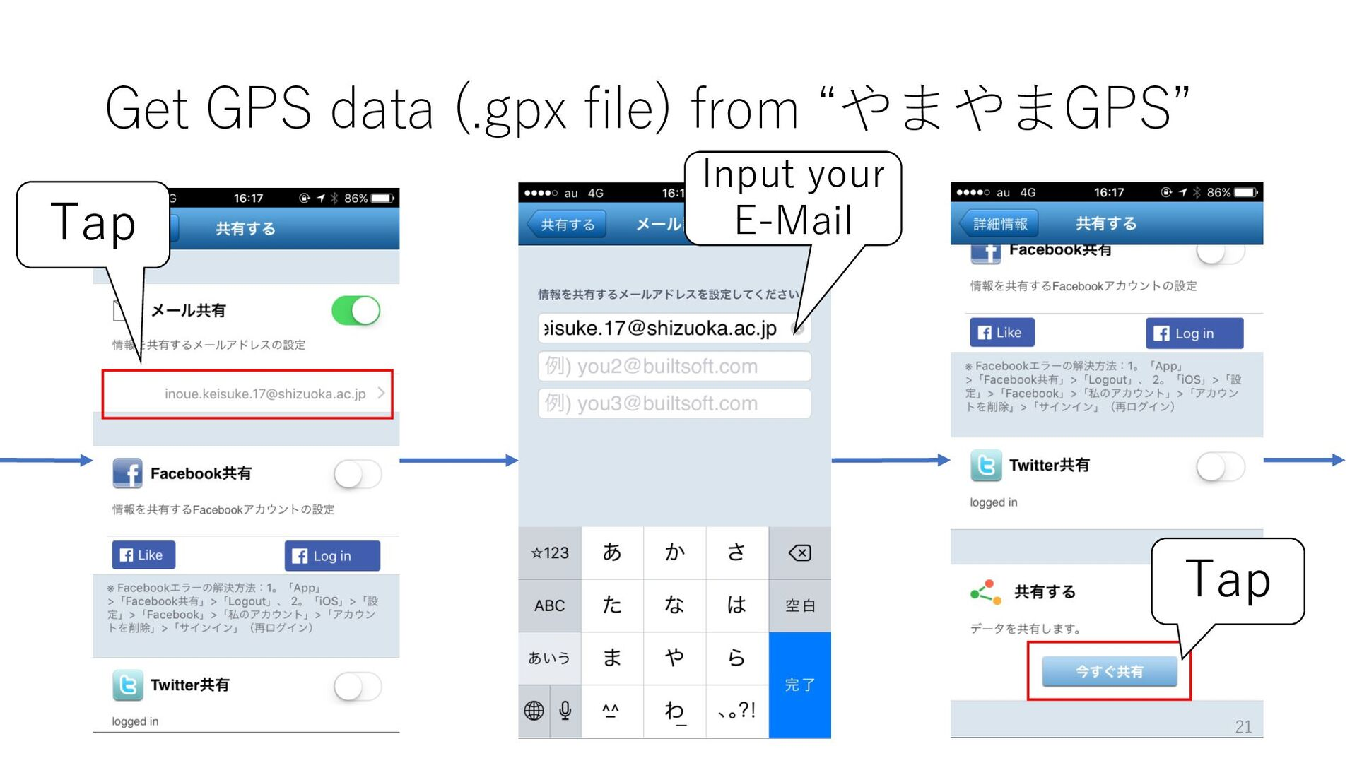 "Get GPS data (.gpx file) from ""やまやまGPS"" Tap Inp..."