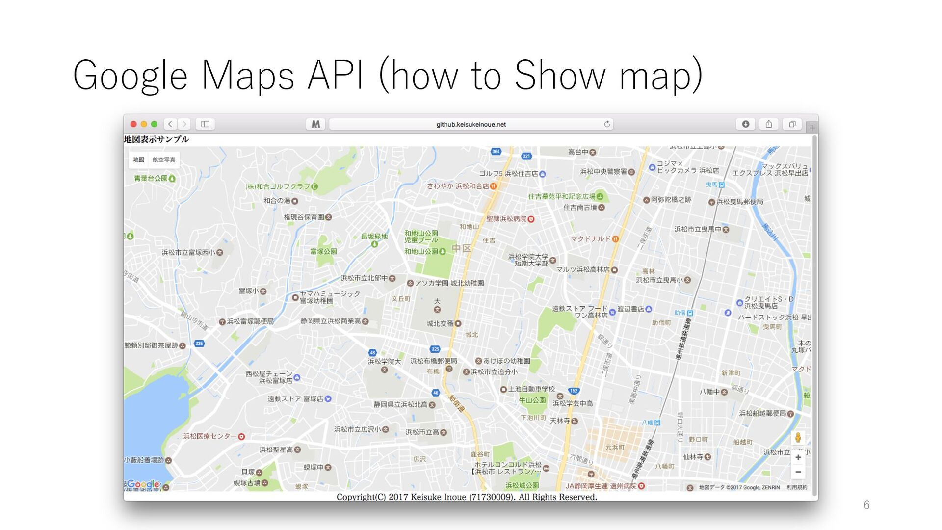 Google Maps API (how to Show map) 6