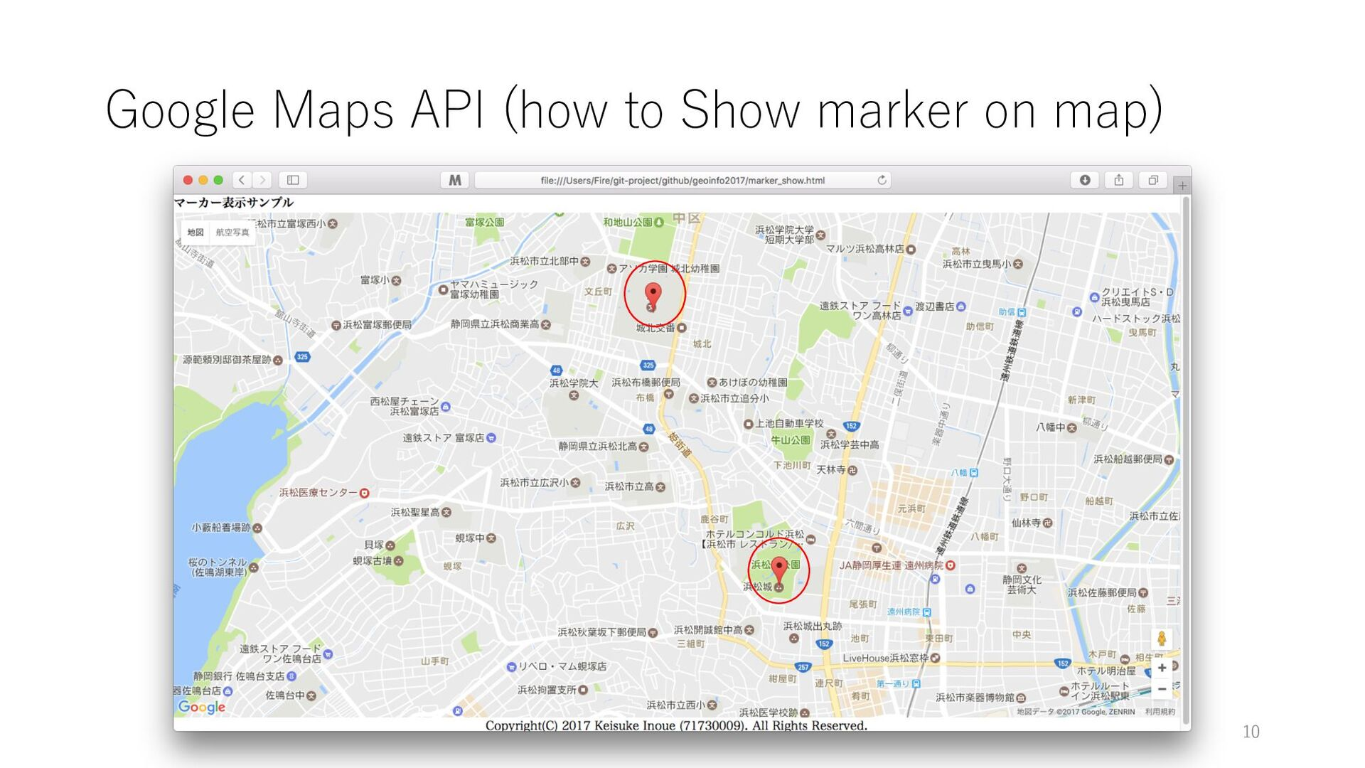 Google Maps API (how to Show marker on map) 10