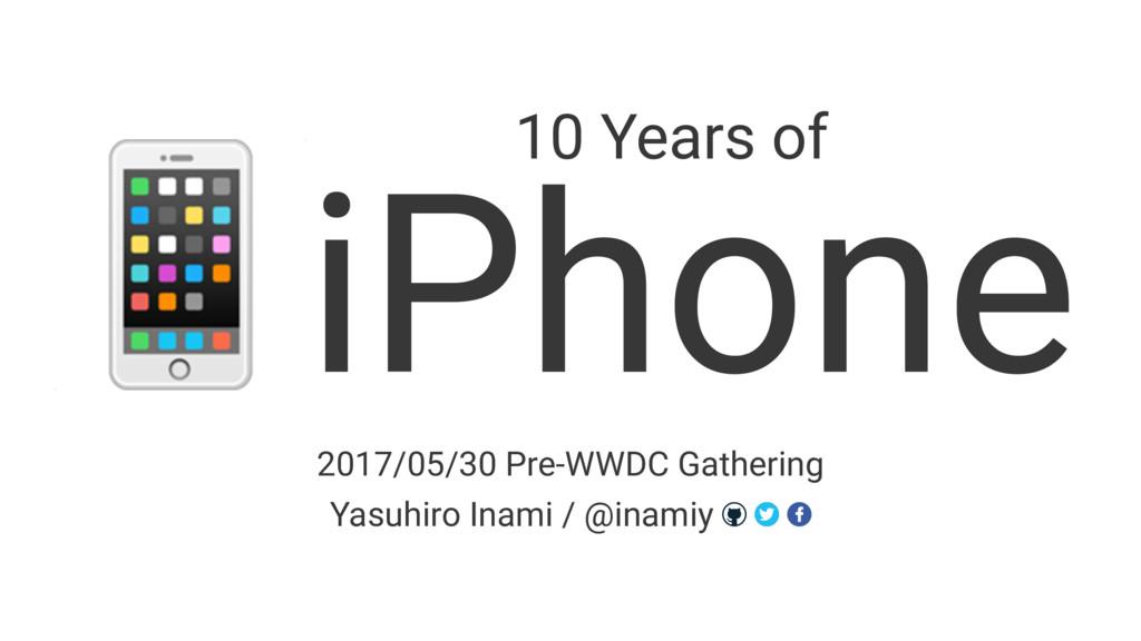 ɹɹɹ 10 Years of !iPhone 2017/05/30 Pre-WWDC Gat...