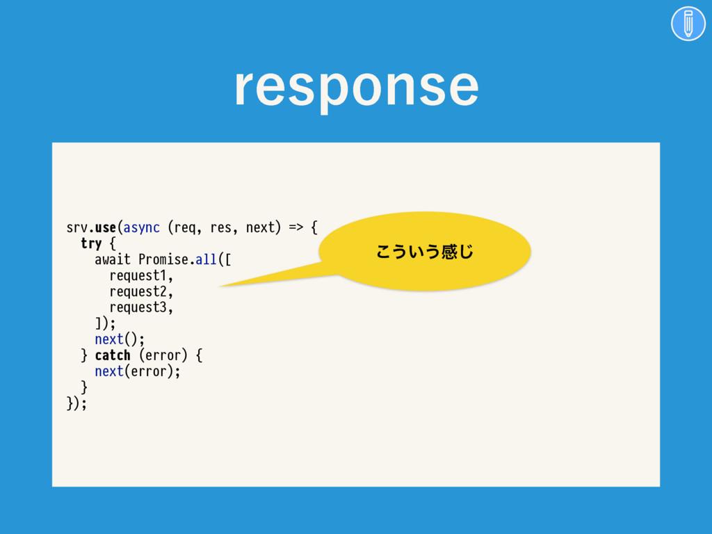 SFTQPOTF srv.use(async (req, res, next) => { tr...