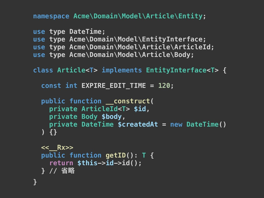namespace Acme\Domain\Model\Article\Entity; use...